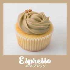 画像4: セレクション D (6個入り)★コーヒー好きにオススメ! (4)
