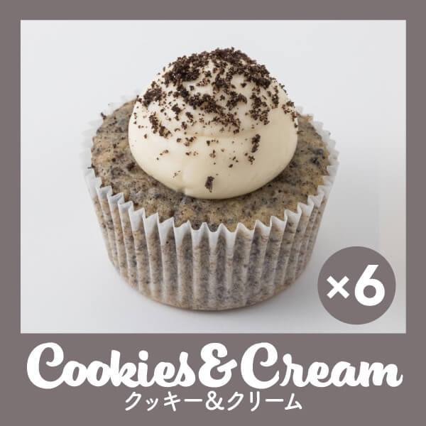 画像1: クッキー&クリーム★じゅん散歩で取り上げられました! (1)
