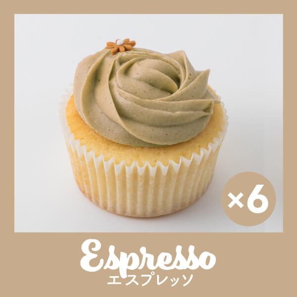 画像1: エスプレッソ (1)