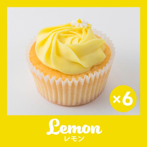 画像1: レモン (1)