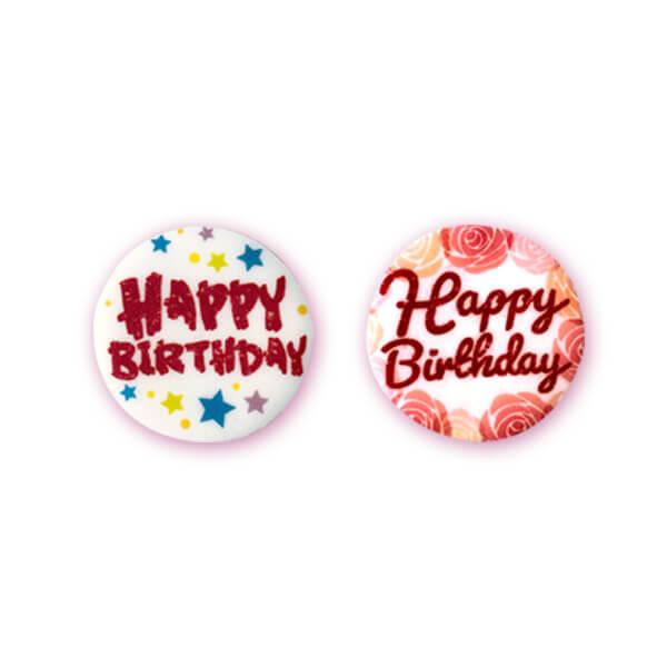画像1: 【オプション】Happy Birthday エディブルプリント (1)