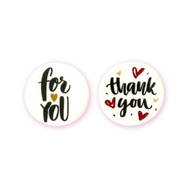 画像1: 【オプション】for you & Thank you エディブルプリントセット (1)